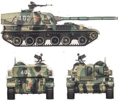 PTZ-89 sc..png