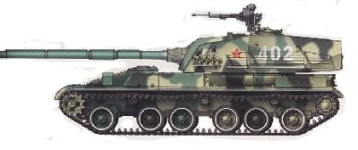 PTZ-89 main pic.png