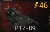PTZ-89.jpg