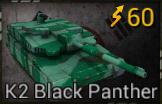K2_Black_Panther.jpg