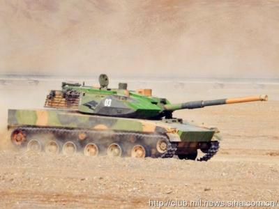VT-5 Light Tank.jpg