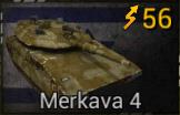 Merkava_4.jpg