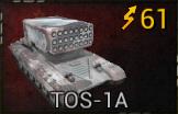 TOS-1A.jpg