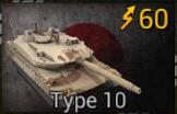 Type_10.jpg