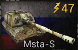 Msta-S.jpg